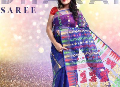 Dhakai31574671296